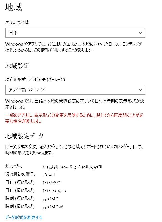 http://www.arabic-japanese.com/blogs/arabicjapanese/%E5%9C%B0%E5%9F%9F.jpg